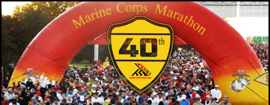 Marine Event Flier
